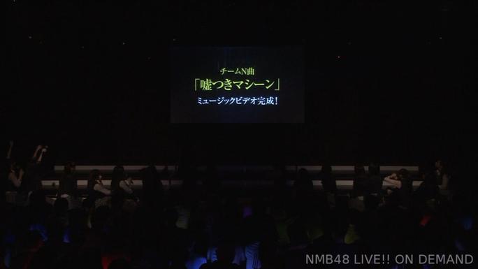 【NMB48】19thシングル「僕だって泣いちゃうよ」Type-A収録チームN楽曲「嘘つきマシーン」が劇場で初披露。