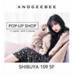 【村瀬紗英】11月23日から期間限定で「ANDGEEBEE」のポップアップショップが渋谷109にオープン。