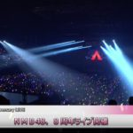 【NMB48】幕張メッセ・8周年記念ライブの動画ニュースがJIJIPRESSで配信。