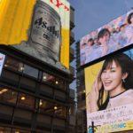 【NMB48】19thシングル「僕だって泣いちゃうよ」街頭プロモーションが活性化。