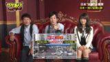 【渋谷凪咲】11月3日ワケあり!レッドゾーンキャプ画像。日本の全駅下車男が2度目の登場。