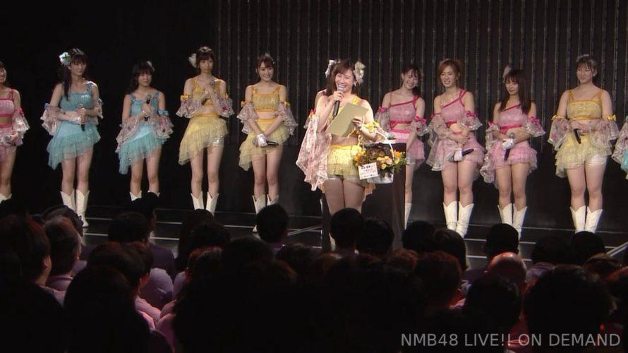 【石田優美】ゆうみん生誕祭まとめ。これからもNMBで頑張らせてください。【手紙・コメント全文有】