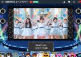 【NMB48】11月12日からSHOWROOMでのレギュラー番組「NMB48のしゃべくりアワー」がスタート。