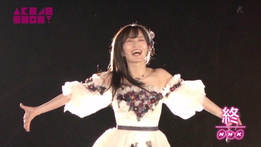 【NMB48】AKB48SHOW!♯203キャプ画像。僕だって泣いちゃうよMV撮影撮影とSAYAKA SONIC潜入。