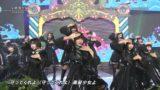 【NMB48】11月15日ベストヒット歌謡祭2018「絶滅黒髪少女」キャプ画像。