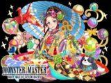 【石塚朱莉】あんちゅと「モンスターマスターX」がコラボ、神種族となってゲームに登場。