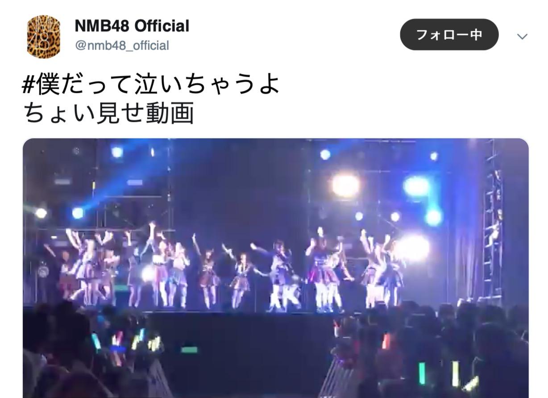 【NMB48】11月18日幕張メッセ全国握手会・ミニライブの様子など。