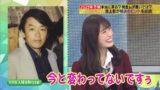 【渋谷凪咲】なぎさ出演「池上彰の世界を知れば大阪が変わるニュースショー4」キャプ画像。