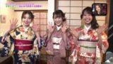 【NMB48】11月23日NMBとまなぶくん♯284キャプ画像。美容と京都とりいちゃん。