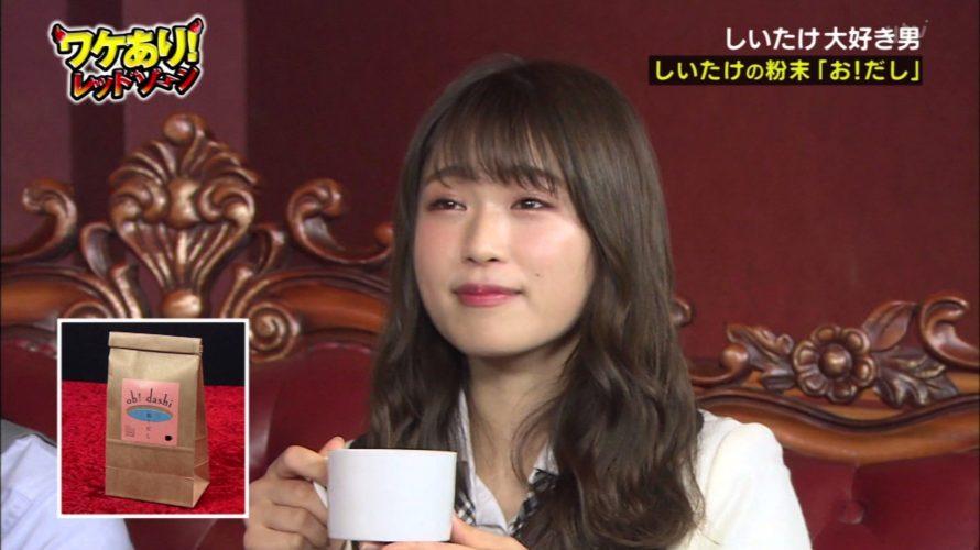 【渋谷凪咲】なぎさ出演11月24日・ワケあり!レッドゾーンキャプ画像。しいたけ。
