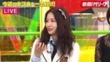 【村瀬紗英/瀧山あかね】さえぴぃ出演、熱闘!Mリーグ。麻雀番組でアナウンサーとタレントとして同期が共演。