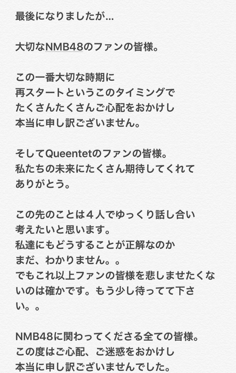 吉田朱里が現在の心境をツイート-002