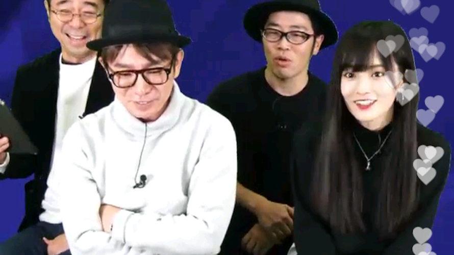 【山本彩】さや姉が「アッパレやってまーす!」月曜日メンバーとしてグノシーQに出演。