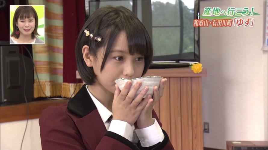 【本郷柚巴】ゆず出演、12月13日ぐるっと関西おひるまえ・産地へ行こう!キャプ画像。柚子の産地有田川町へ。