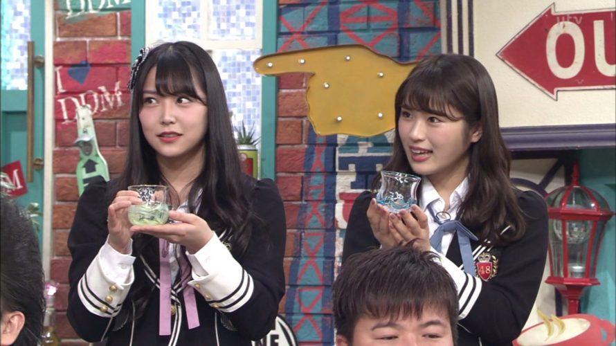 2018年12月15日放送「土曜はダメよ!」出演、白間美瑠・渋谷凪咲の画像