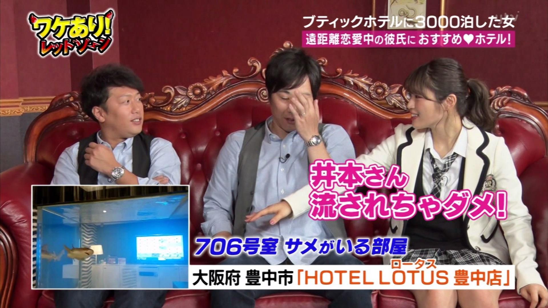 【渋谷凪咲】なぎさ出演12月15日ワケあり!レッドゾーンキャプ画像。日向琴子さんが三度目の登場。