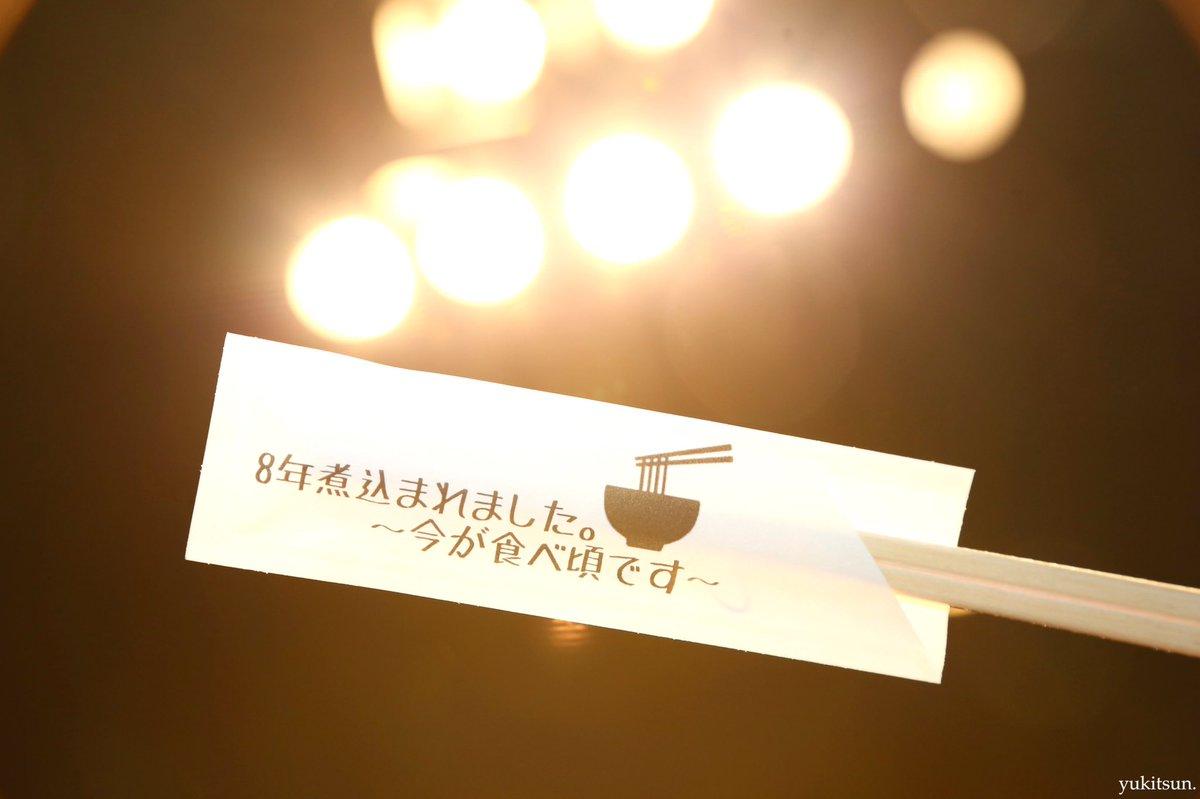 【東由樹】ゆきつんカメラに「単独十番勝負 +1 第二弾」6公演分のライブ中とオフショットが投稿。