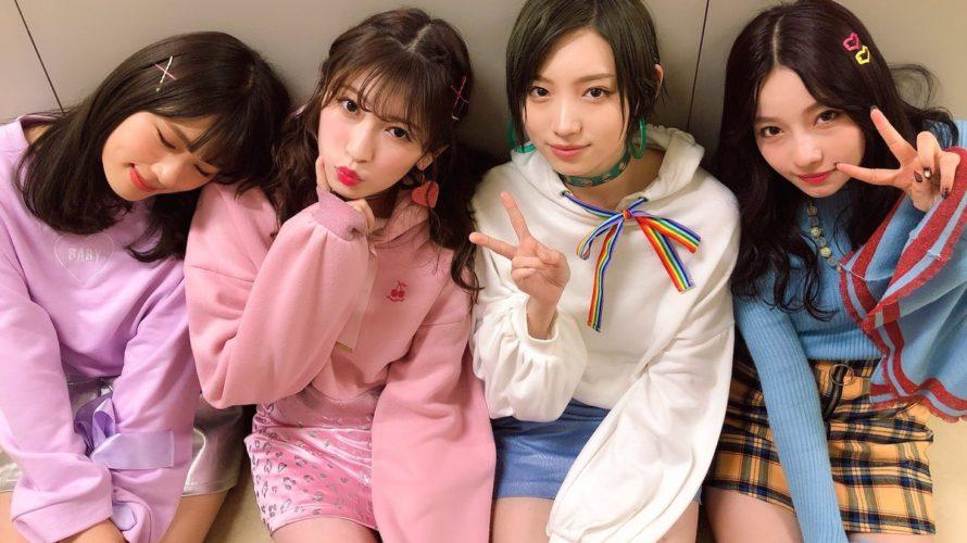 【吉田朱里/村瀬紗英/太田夢莉/渋谷凪咲】第8回 AKB48 紅白対抗歌合戦にも出演・Queentetは活動継続する模様。