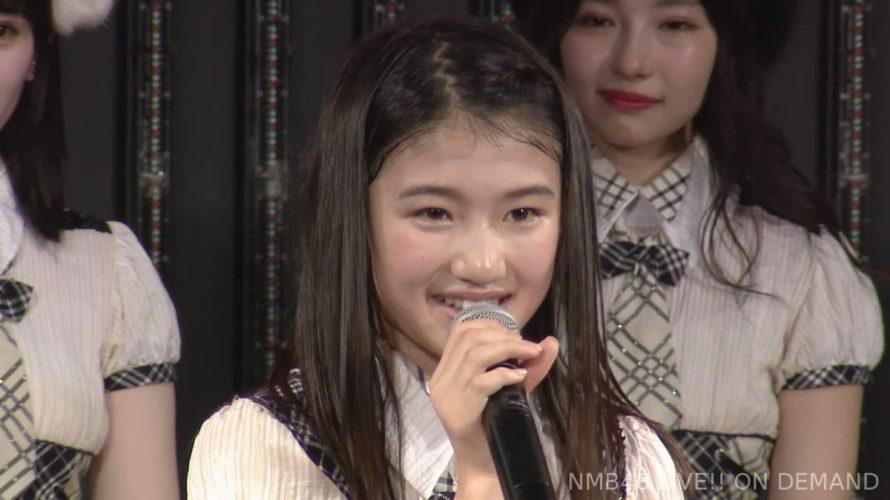 【塩月希依音】けいと13歳の生誕祭まとめ・NMB48を深く知る1年に【手紙・コメント全文有】