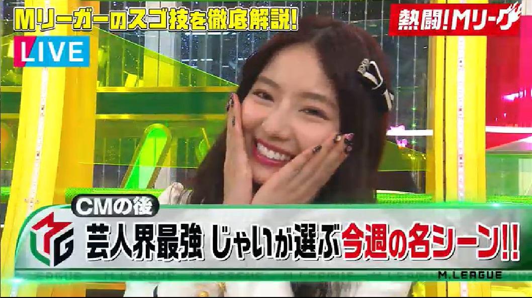 【村瀬紗英】さえぴぃ出演・12月23日AbemaTV「熱闘!Mリーグ」キャプ画像。たろう先生と共演。
