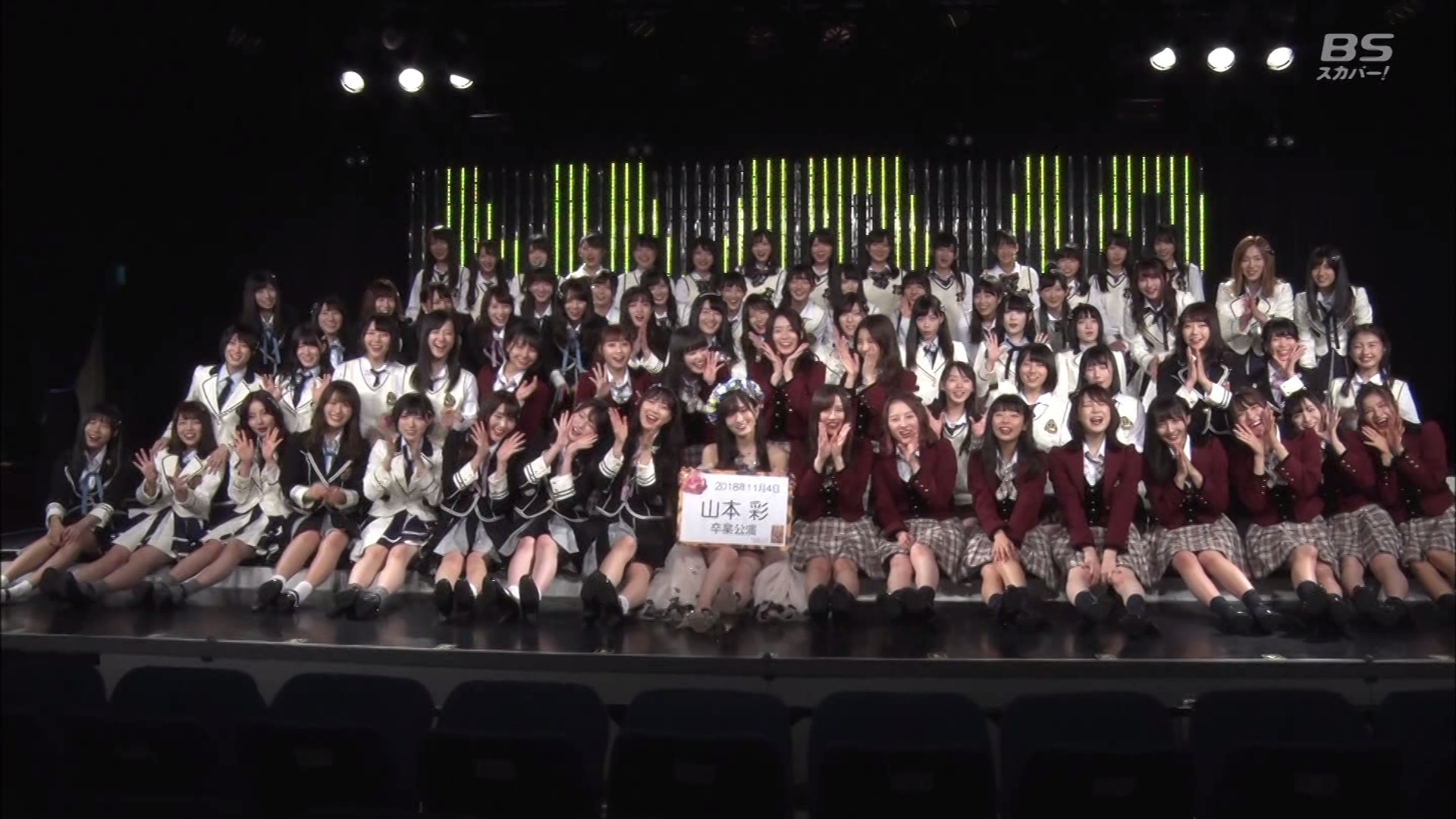 【NMB48】BSスカパー!「山本彩卒業特番〜NMB48で歩んだ8年間〜」キャプ画像。