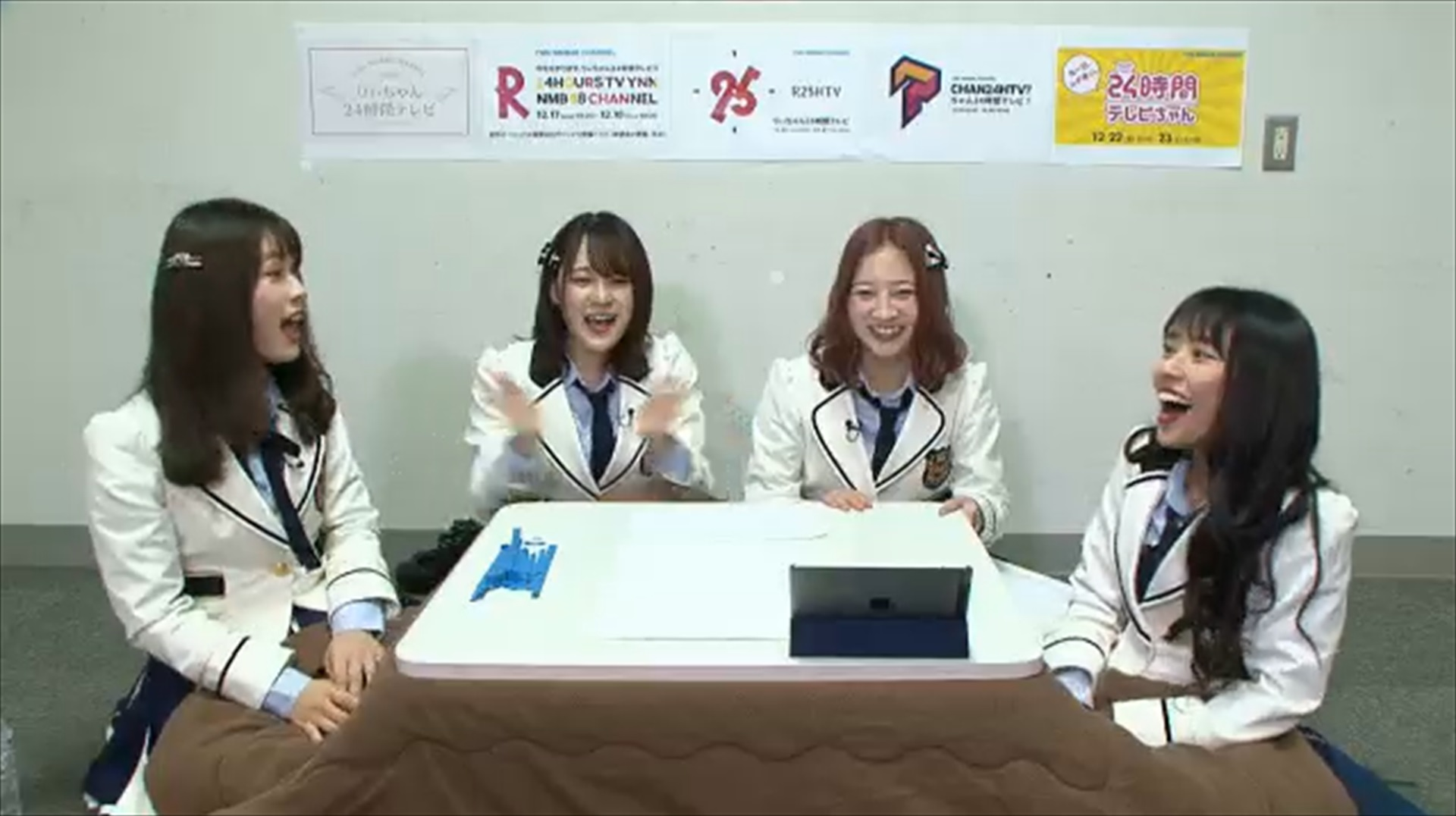 【NMB48】難波新年!24時間ガールのメインMCは渋谷凪咲・山尾梨奈、タイムテーブルも全発表!60分ガールキャプ画像。