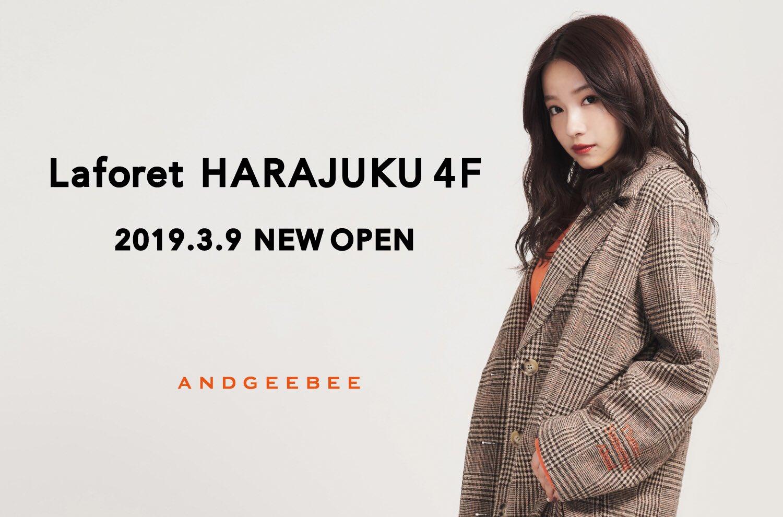 【村瀬紗英】2019年3月9日にANDGEEBEEの常設店舗がラフォーレ原宿にオープン。