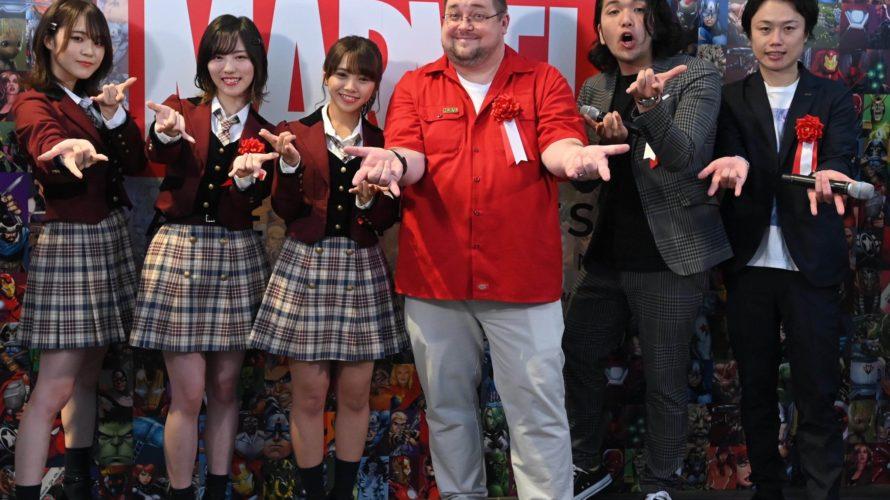 【NMB48】1月3日に見取り図さんとNMB48で「マーベル特番」?(月曜らじこーにて)