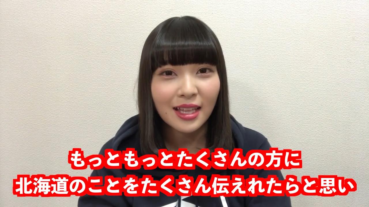 【堀詩音】しおんが「北海道の魅力を伝える」YouTubeCHANNELを開設。