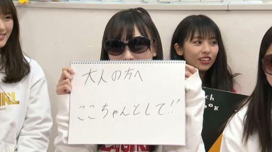 【NMB48】新YNN 「難波新年!24時間ガール」【第二次反抗期】反抗期メンバーの主張。