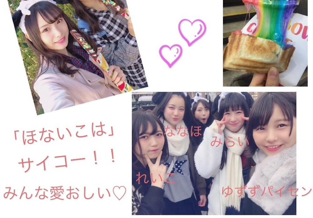 【梅山恋和】GGS・2月号が公式ブログで公開。古都奈良とパイセンココナと「ほないこは」