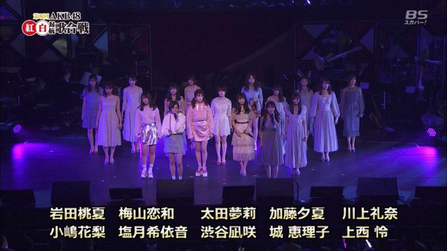 【NMB48】1月14日BSスカパー!放送。17名が参加した第8回AKB48紅白歌合戦キャプ画像。