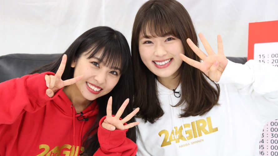 【東由樹】ゆきつんカメラGoogle+に新YNN「難波新年!24時間ガール」のオフショット大量追加。