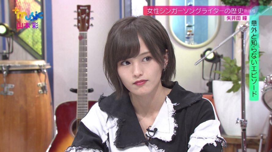 2019年1月28日「+music」山本彩の画像