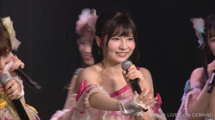 【NMB48】大澤藍18歳の生誕祭まとめ。足りない何かを見つけられる1年に【手紙・コメント全文有】