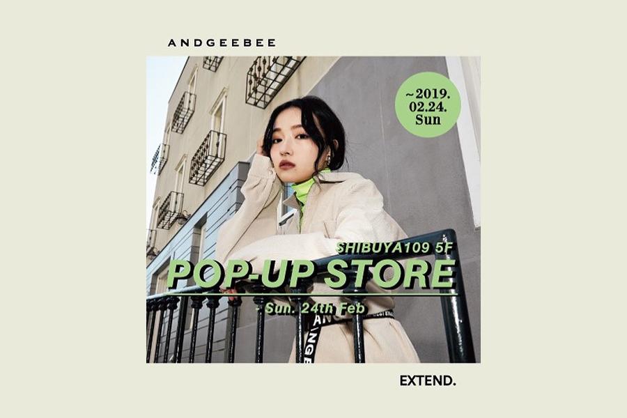 【村瀬紗英】ANDGEEBEE 渋谷109のポップアップストアの営業が2月24日まで延長。