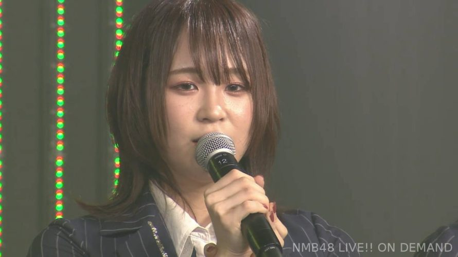 三田麻央がNMB48から卒業を発表