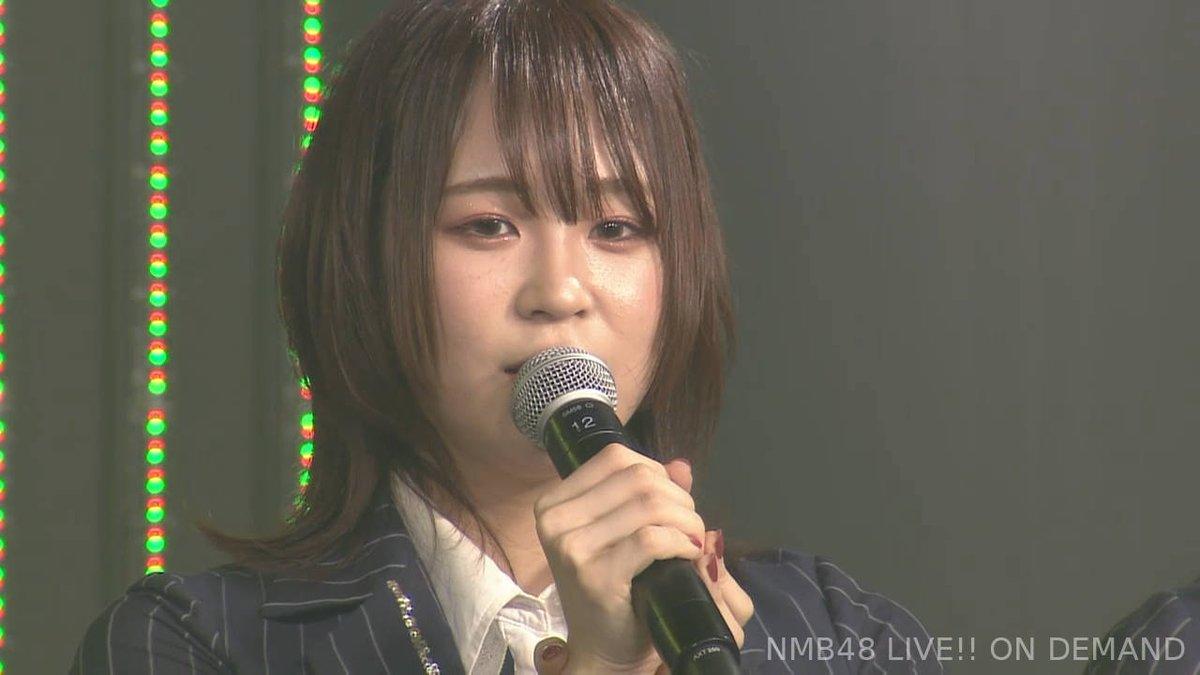 【三田麻央】まおきゅんが卒業発表、チームNで2月末までの稼働。芸能活動は継続。