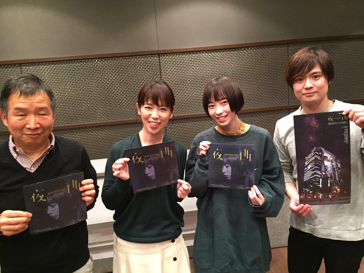【石塚朱莉】あんちゅが本日1/19のABCラジオ 「劇場に行こう!」にゲスト出演。