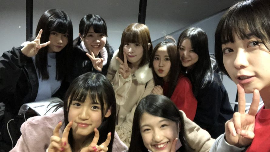 【NMB48】劇団アカズノマ第2回公演『夜曲』「夜曲」の初日をメンバーも多数観覧。