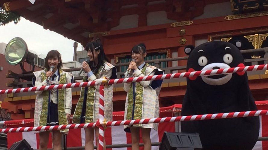 2019年2月3日生田神社の節分祭の様子