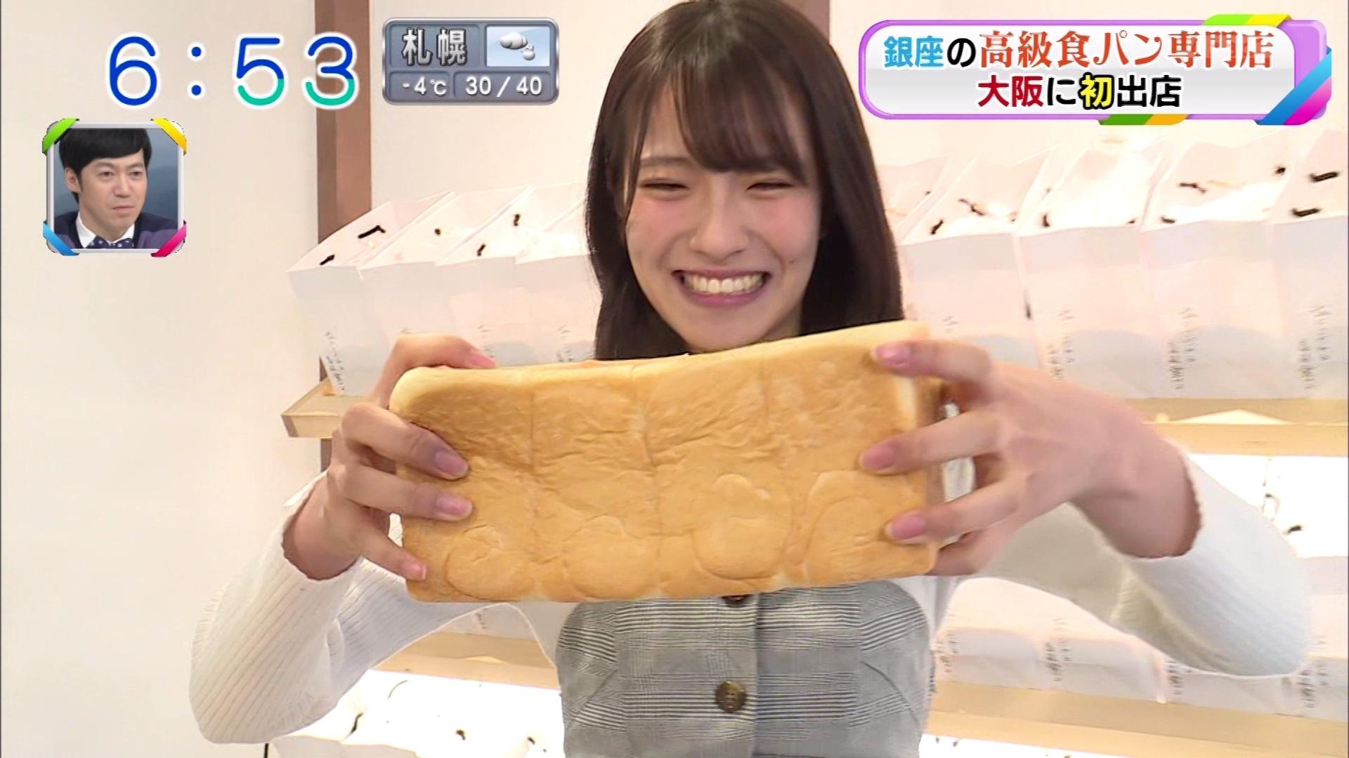 【小嶋花梨】こじりん出演2月7日「おはよう朝日です」。大阪初出店の高級食パンをレポート。