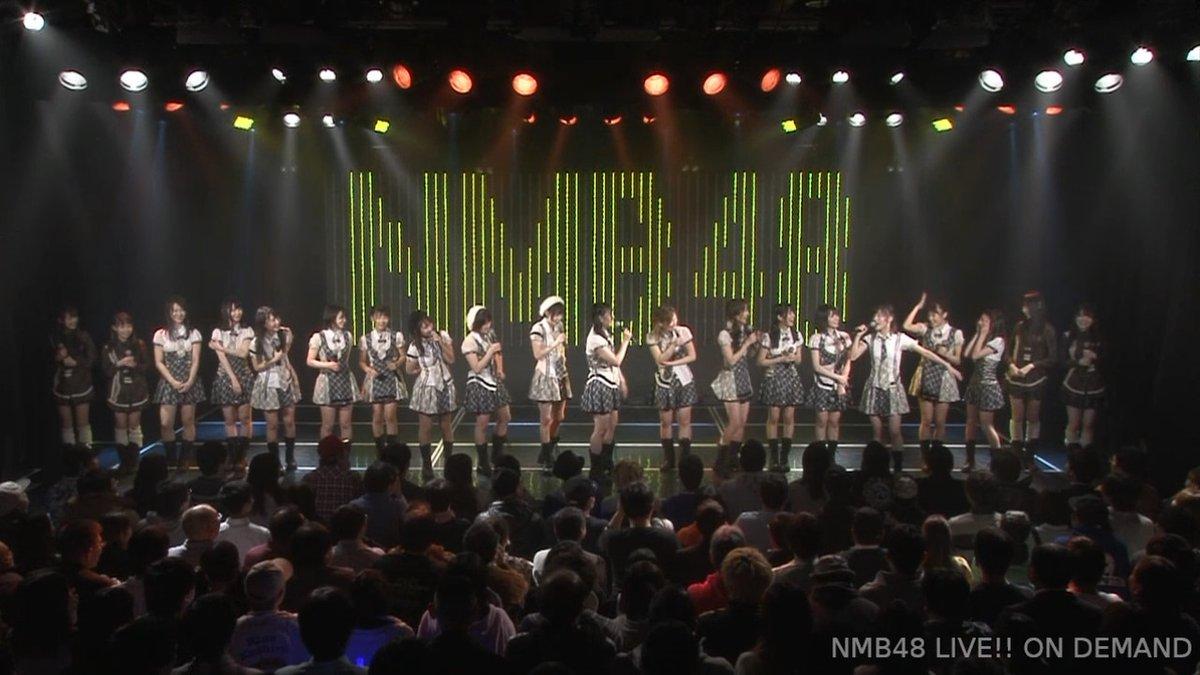 【NMB48】2月13日のチームBⅡ「恋愛禁止条例」公演、バレンタイン直前なので「カプリコのあたま」をプレゼント