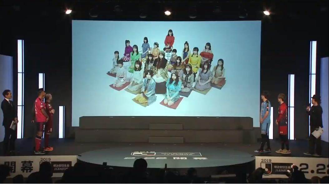 【NMB48】2019Jリーグ・キックオフカンファレンスでイニエスタ選手に凝視される床の間正座娘たち