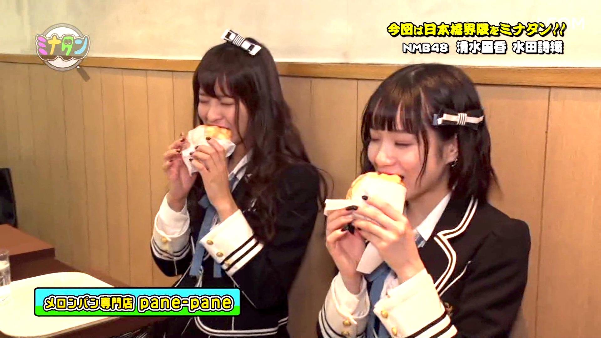 【清水里香/水田詩織】りかてぃー・しおり出演、2月17日「ミナタン」はNMB48劇場周辺のお店情報。