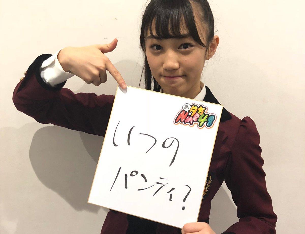 【NMB48】2月21日の夕方NMB・夜方NMBの出演メンバーが発表。6期生からしんしん・マリンが初出演。