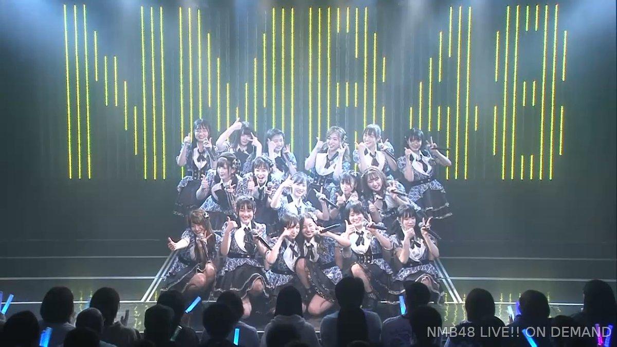 【NMB48】久代チームBⅡ「恋愛禁止条例」公演千秋楽、最後は「Let it snow!」で締め。