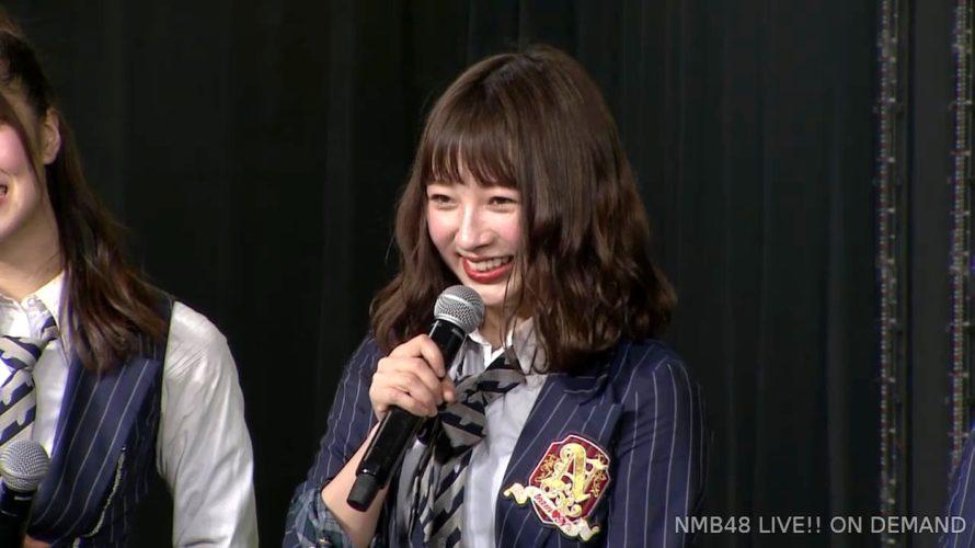 【NMB48】東由樹23歳の生誕祭まとめ。連載も決定でハッピーあずま!【手紙・コメント全文有り】