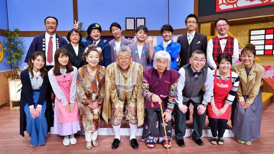 【渋谷凪咲】なぎさから「大阪ほんわかテレビ」レギュラー就任のご報告。ニュースも配信