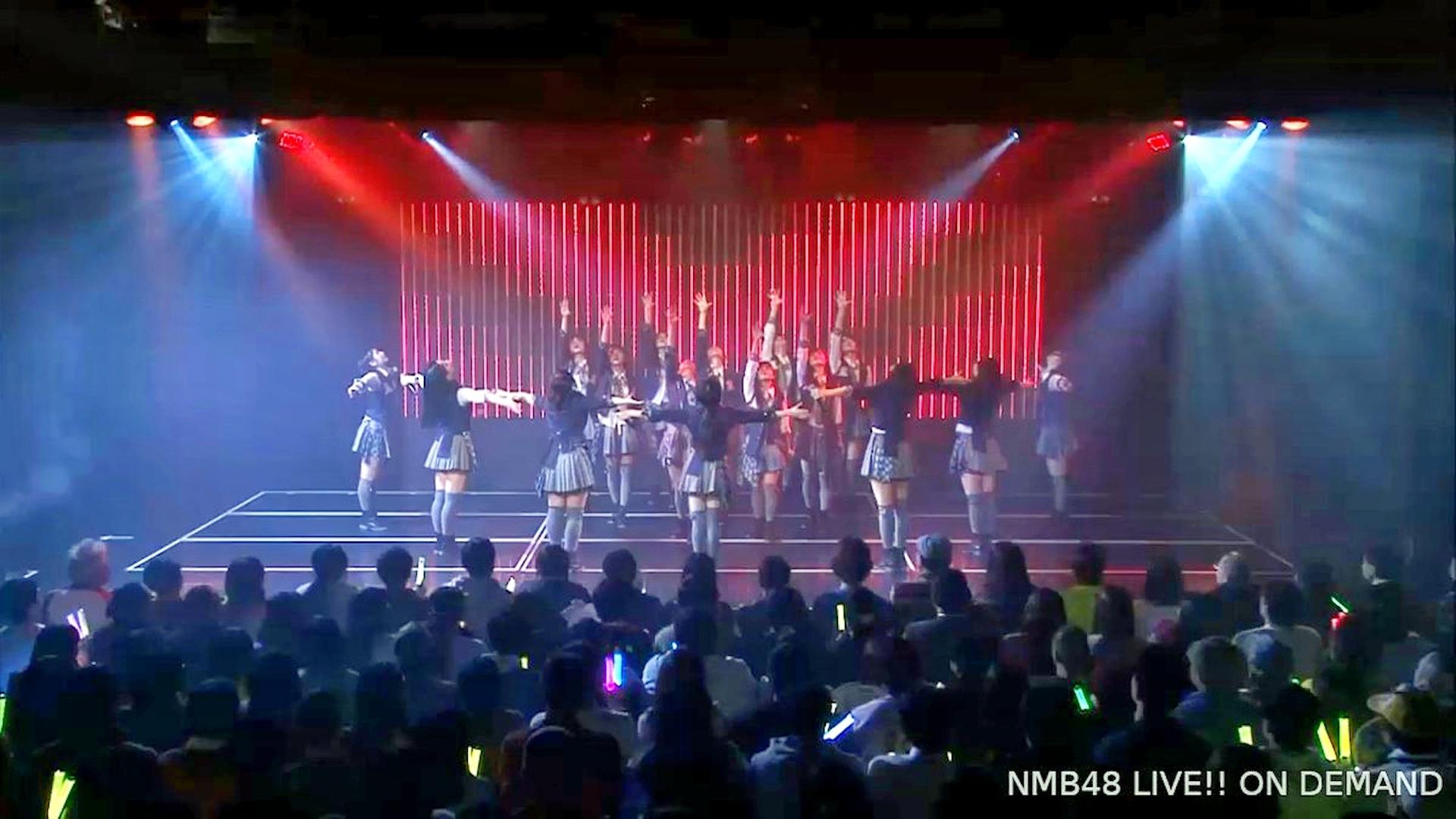 【NMB48】2月28日山本チームN「目撃者」公演・千秋楽、最後は「孤独ギター」を披露し終演。
